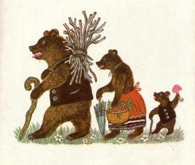 Три медведя | Твоя сказка.