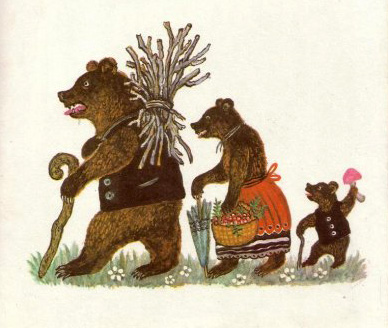 сказка три медведя в картинках