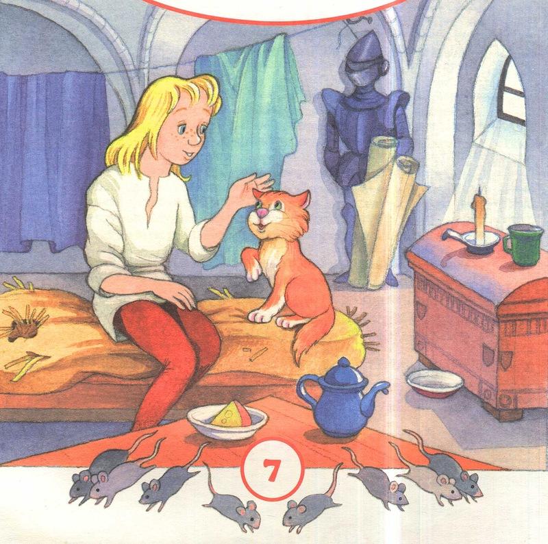 Уиттингтон и его кошка