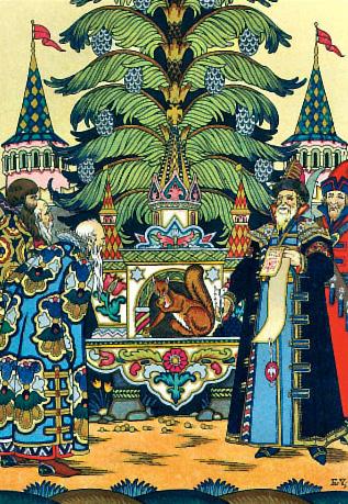 А.С. Пушкин Сказка о царе Салтане