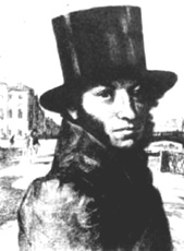 А.С. Пушкин. Воды глубокие