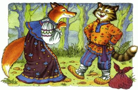 Как кот ходил с лисом сапоги покупать