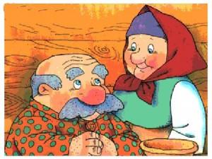 Казка про липку і зажерливу бабу