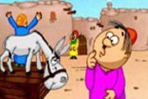 Персидская народная сказка Собака и осёл