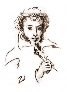 А.С. Пушкин. Именины