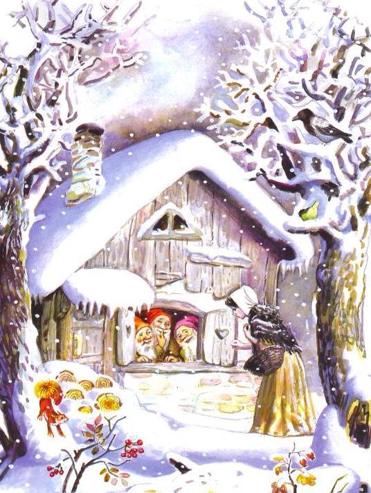 Для, открытка госпожа зима