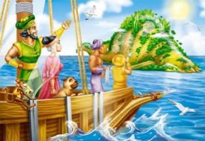 Удивительные путешествия Синдбада-Морехода. Путешествие второе
