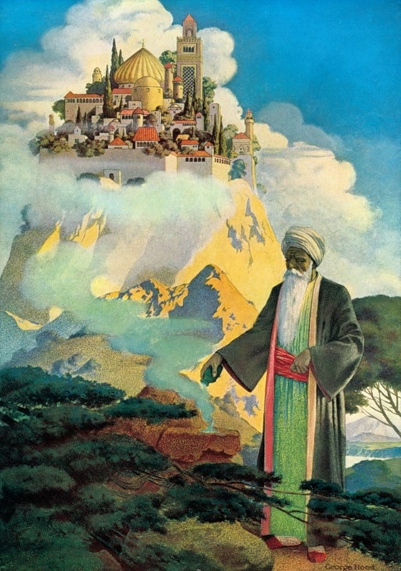 Арабская народная сказка Волшебная коробочка